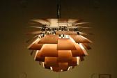 """Design: Poul Henningsen """"Livets aften har sin lampe med seg."""" Joseph Joubert"""